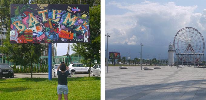 Batumi - Georgia