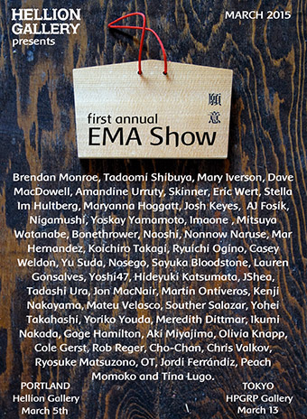 The Ema Show - Hellion Gallery