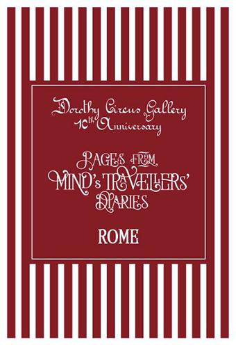 Amandine Urruty - Dorothy Circus 10th Anniversary