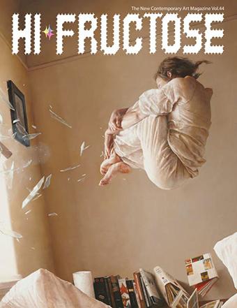 Amandine Urruty - Hi Fructose Volume 44