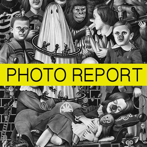 Amandine Urruty - The Party - Photo Report
