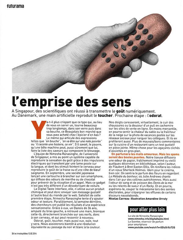 Amandine Urruty - Les Inrockuptibles